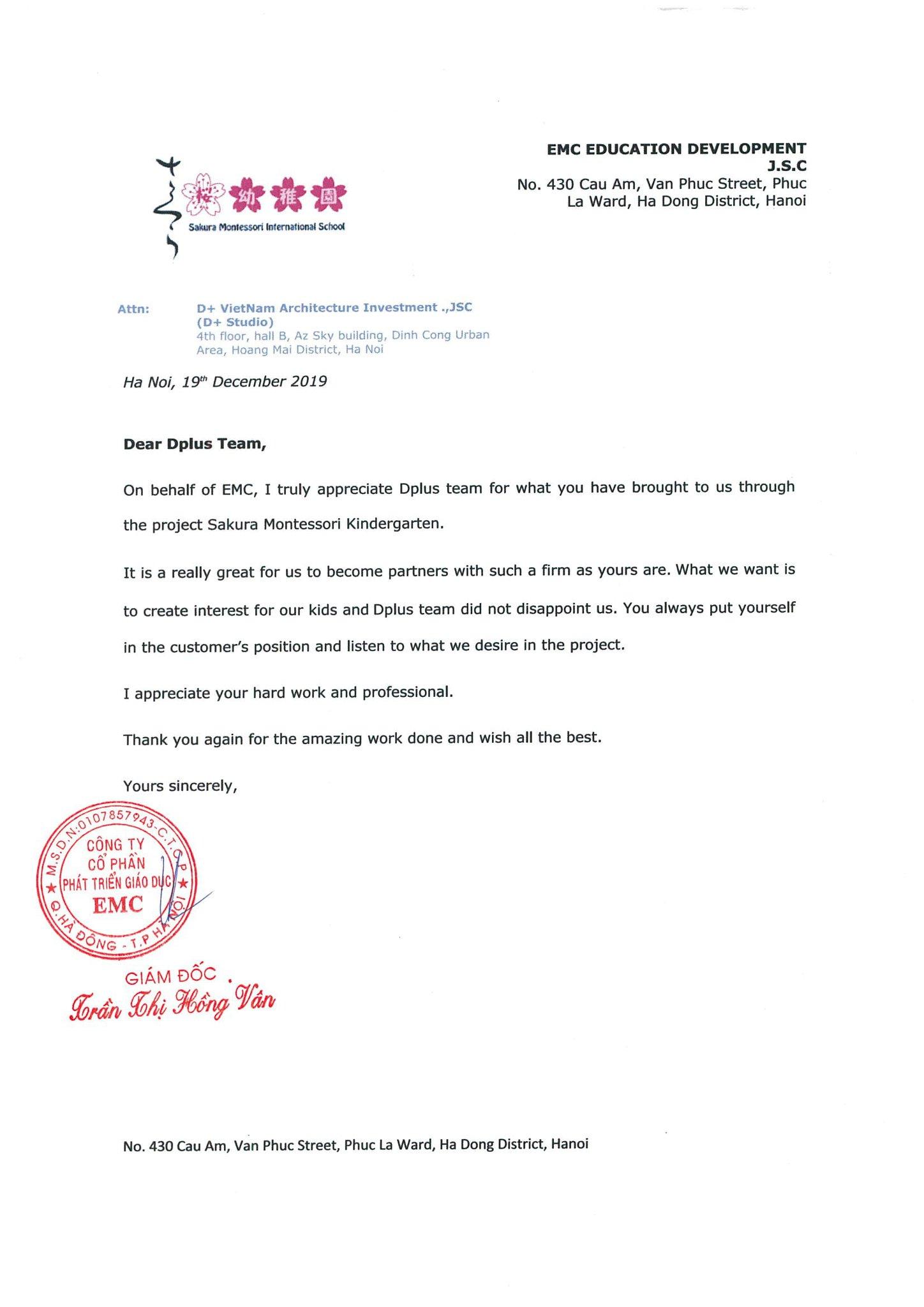 Sakura Recommend Letter