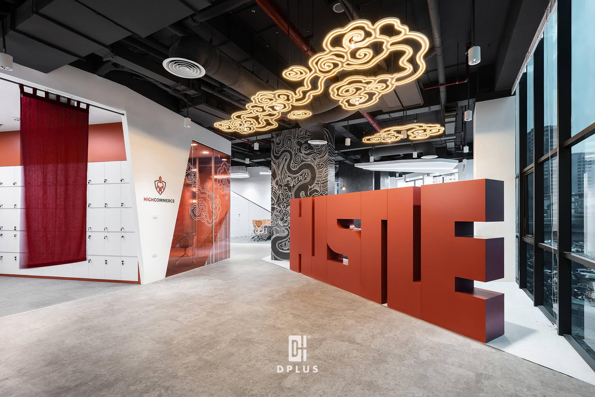 Một trong những văn hoá mà HighCommerce hướng đến là văn hoá Hustle - cũng chính là nguồn cảm hứng khi thiết kế sảnh văn phòng.